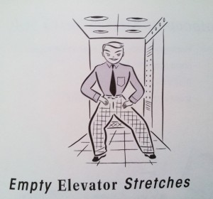 office-yoga-poses-elevator-empty
